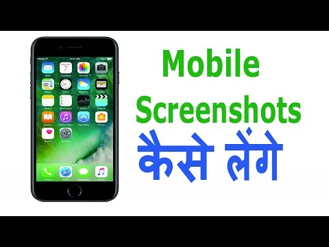 How to take screen shot in Android mobile Panasonic T40  screen capture