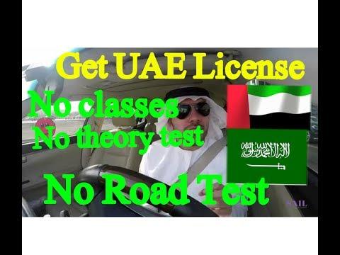 Get UAE driving license No Classes No test