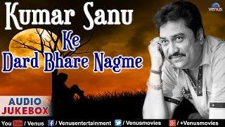 Kumar Sanu Ke Dard Bhare Nagme : Best Bollywood Hindi Sad Songs || Audio Jukebox