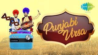 Punjabi Virsa Songs | Kala Shah Kala | Ae Munda Nira Sanichri | Mawan Te Theeyan Ral