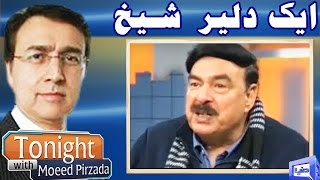 Sheikh Rasheed Interview - Tonight With Moeed Pirzada - 27 January 2017 - Dunya News