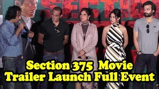 Section 375 Movie Complete Trailer Launch Event | FULL HD