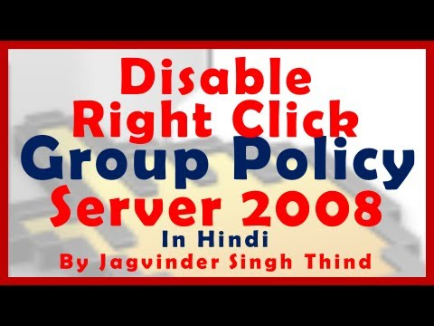 Group Policy Windows Server 2008 - Disable Right Click - Part 11