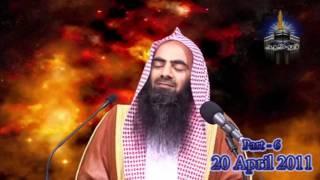 Zahoor Imam MEhdi ( Qayamat Ki Nishaniya -6 )By Tauseef Ur rehman