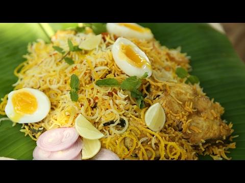 How to make Fish Biryani - Biryani Recipe - The Bombay Chef – Varun's Getaway