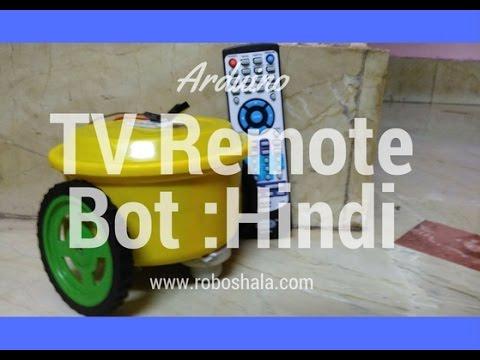 [Hindi - हिन्दी] TV Remote Bot