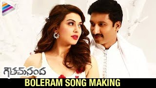 Boleram Song Making | Goutham Nanda Telugu Movie | Gopichand | Hansika | Catherine Tresa | SS Thaman