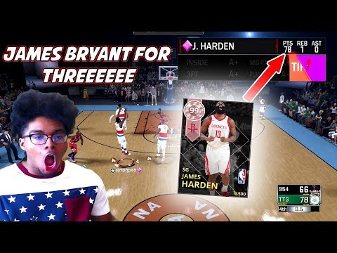 NEVER BEFORE SEEN JAMES HARDEN CAREER HIGH 81 PTS! GOD CARD! IMPOSSIBLE TO GUARD! [NBA 2K18 MYTEAM]