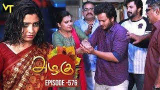 Azhagu - Tamil Serial | அழகு | Episode 576 | Sun TV Serials | 12 Oct 2019 | Revathy | VisionTime