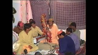 Fida Hussain Jamali Hit Yaar Huyo Chade Sheher Wayo ( 03003176019 )