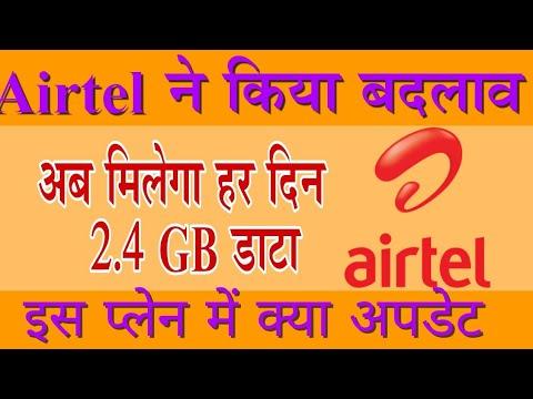 Airtel Update Plan 399  per day 2.4 GB data