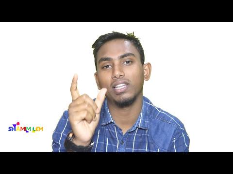 YouTube Trending Bangla How To Make Trending Video Youtube How To Get Your Video Trending