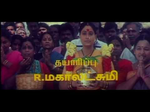 Sri Bannari Amman Full Movie HD Qulaity