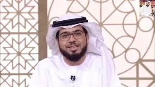 الشيخ لمتصل لا تبكي بسببها الرجال لا تبكي من الحب😨💔 .. وسيم يوسف