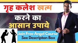 Switchwords for Sacral Chakra| Reiki therapy Delhi | Reiki