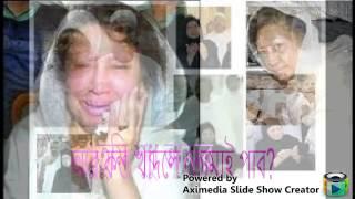 Balovashi bole re bhondu amay kadale