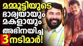Three actresses who acted as Mammootty