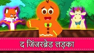 poem on fairy in hindi