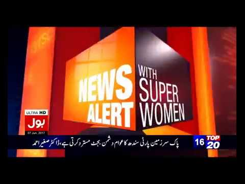 News Alert With Super Women | Kabul Peace Conference | Bol News