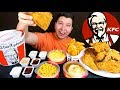 KFC • MUKBANG