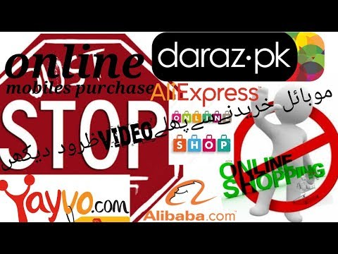 DON'T BUY MOBILES ONLINE FROM DARAZ !HONEST OPINION