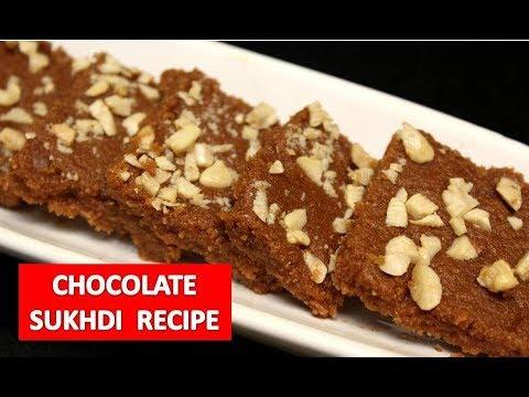 सॉफ्ट सुखडी बनाने का तरीका  | Sukhadi Recipe | Gur Papdi recipe - Gol papdi- Sukhadi - Gor Papri