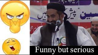 Funny but serious , Maulana Manzoor Ahmed Mengal مزاح میں عجیب  مولانا منظور احمد مینگل  messagetv