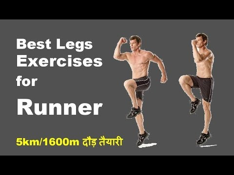 Best Legs Exercises for Runners Part #II