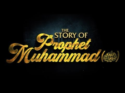 [DON'T MISS OUT!] Prove Your Love For Muhammad (ﷺ) By Clicking This!