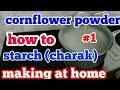 #1 How to do Starch (charak) Meking at home/ cornflower powder starch for saree roll polish.(HINDI )