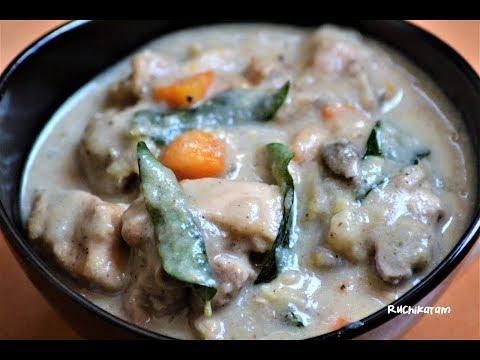 കേരള ചിക്കൻ സ്റ്റു | Kerala Special Chicken Stew | Chicken Potato Stew | Recipe 35