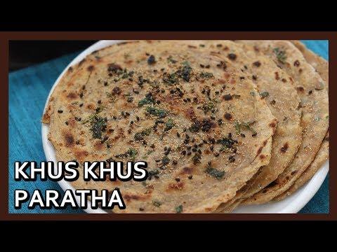 Khus Khus Paratha | Crispy Paratha Recipe | Easy to make Healthy Breakfast | Healthy Kadai