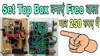 how make Free Dish Set top box home made    Free DTH