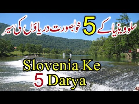 Beautiful Rivers In Slovenia Ke Darya Urdu Hindi