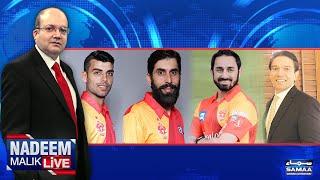 Islamabad United Exclusive|Misbah Ul Haq|Shadab khan|Saeed Ajmal|Nadeem Malik Live|SAMAATV|14 Feb 18