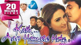 Kash Aap Hamare Hote (2003) Full Hindi Movie | Sonu Nigam, Juhi Babbar, Sharad S. Kapoor