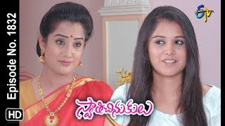Swathi Chinukulu | 16th July 2019 | Full Episode No 1832 | ETV Telugu