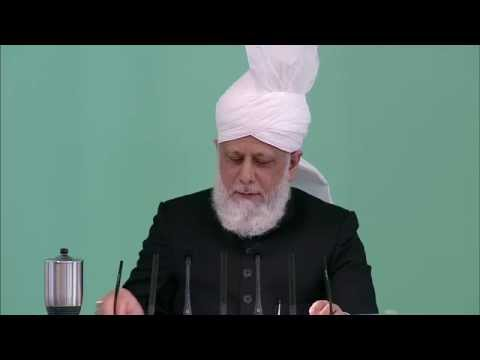 Friday Sermon: 27th June 2014 (Urdu)