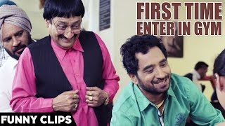 First Time Enter In Gym - Funny Video | Rana Ranbir & Ghulle Shah | Jugaadi Dot Com | Punjabi Movie