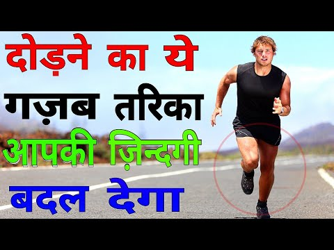 Men and women Running Tips And Benefits