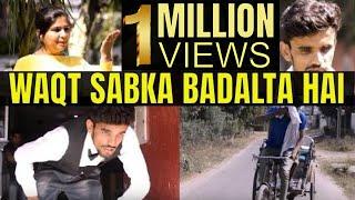 WAQT SABKA BADALTA HAI | MOTIVATIONAL VIDEO | PRINCE VERMA