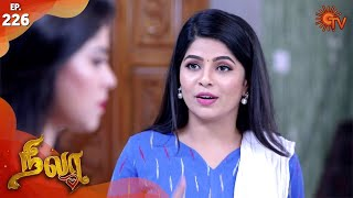 Nila - Episode 226 | 13th December 19 | Sun TV Serial | Tamil Serial