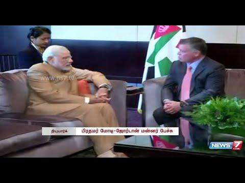 Modi meets King of Jordan in New York | India | News7 Tamil |
