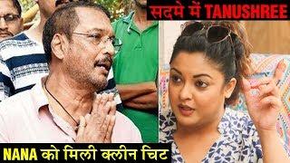 Tanushree Dutta ANGRY REACTION On Nana Patekar's Clean Chit   #MeToo