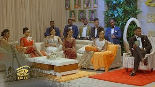 Why Lolu and Anto Didn't Work Out | Big Brother Naija Reunion | Africa Magic