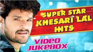 Super Star Khesari Lal Yadav Hits || Video Jukebox || Bhojpuri Songs 2016 new
