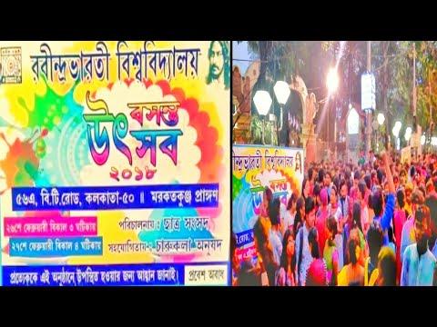 Traffic jam for Basanta Utsav Rabindra Bharati University 2018Kolkata