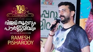 Vijay Superum Pournamiyum 100 Days Celebration | Ramesh Pisharody| Asif Ali