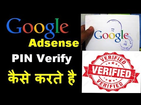 Youtube - Google Adsense PIN  Verification Complete procedure in hindi