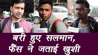 Salman Khan free from Arms Act case; Watch Public Reaction | वनइंडिया हिंदी